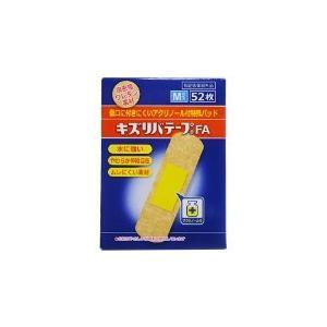 キズリバテープ ウレタンタイプ FA M52枚|kitabadrug-cosme