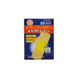 キズリバテープ ウレタンタイプ FA L40枚|kitabadrug-cosme