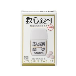 救心 錠剤 30錠 第2類医薬品|kitabadrug-cosme