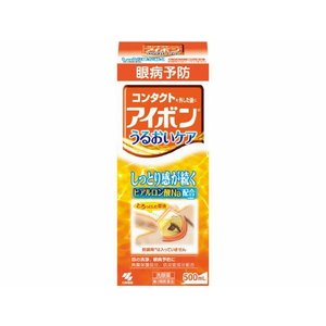 アイボン うるおいケア 500ml 第3類医薬品|kitabadrug-cosme