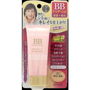 50の恵 薬用ホワイトBBファンデーション 明るい肌色 45g|kitabadrug-cosme