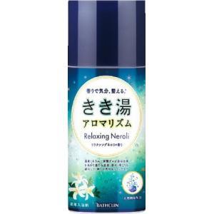 きき湯 アロマリズム リラクシングネロリの香り 360g|kitabadrug-cosme