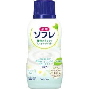 薬用ソフレ スキンケア入浴剤ほっとするハーブの香り 720ml|kitabadrug-cosme