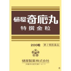 樋屋奇応丸 特選金粒 200粒 第2類医薬品|kitabadrug-cosme