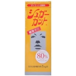 シュガーカット 500g|kitabadrug-cosme