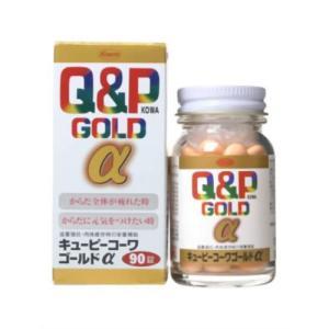 キューピーコーワゴールドα 90錠 第3類医薬品 kitabadrug-cosme
