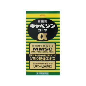 キャベジンコーワアルファ 100錠 第2類医薬品|kitabadrug-cosme
