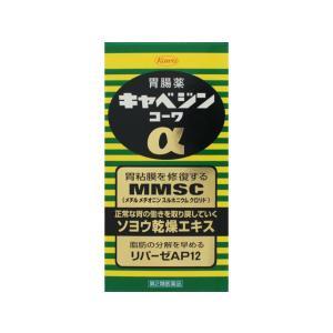 キャベジンコーワアルファ 300錠 第2類医薬品|kitabadrug-cosme