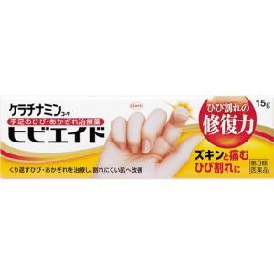 ケラチナミンヒビエイド 15g 第3類医薬品 kitabadrug-cosme