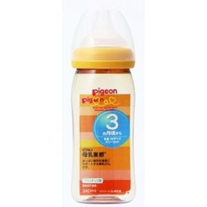 母乳実感ほ乳びん プラ オレンジイエロー 240ml|kitabadrug-cosme