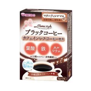 ママスタイル ブラックコーヒー 7本|kitabadrug-cosme