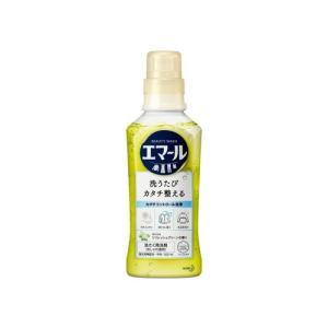 エマール リフレッシュグリーンの香り本体 500ml kitabadrug-cosme
