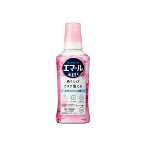 エマール アロマティックブーケの香り本体 500ml kitabadrug-cosme
