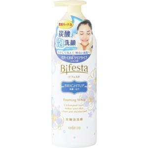 ビフェスタ 泡洗顔 ブライトアップ 180g|kitabadrug-cosme
