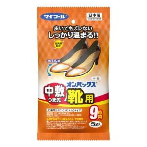 オンパックス 中敷つま先靴用 5個|kitabadrug-cosme
