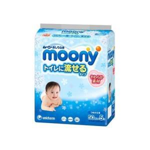 ムーニーおしりふき トイレに流せる 詰替 50枚×5|kitabadrug-cosme