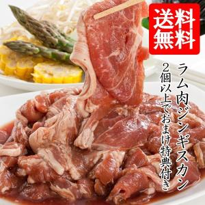 ■商品名 :ラム ジンギスカン 1kg ■原材料 羊肉(ラム)、たれ[ 醤油、オリゴ糖、りんご、砂糖...