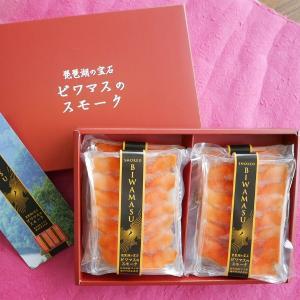 ビワマススモーク 5P入り 琵琶湖産 ビワマス ギフト 贈り物 ビワサーモン|kitabiwako