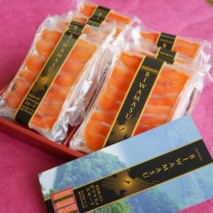 ビワマススモーク 8P入り 琵琶湖産 ビワマス ギフト 贈り物 ビワサーモン|kitabiwako