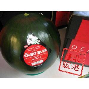 北海道産でんすけすいか共撰秀品5kg以上〔C〕北港直販☆スイカ・西瓜〔着日指定不可〕〔同梱不可〕|kitachokuhan