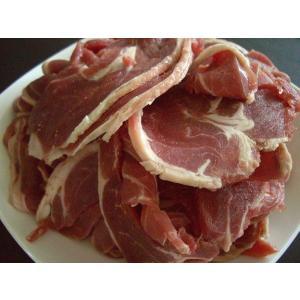 ラムジンギスカン1kg〔E〕北港直販☆羊肉|kitachokuhan