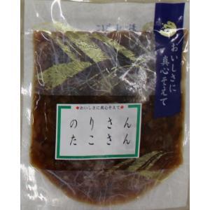 〔お買い得簡単パック〕のりさんたこさん200g〔E〕北港直販☆海苔・ノリ・タコ・蛸☆|kitachokuhan
