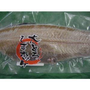 〔脂ののりが最高〕大トロ縞ほっけ200g〔E〕北港直販☆ホッケ・魚|kitachokuhan