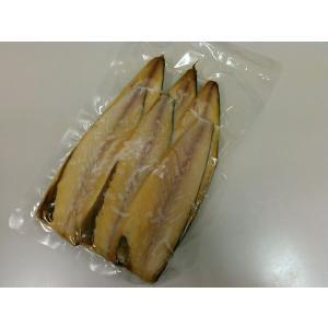 〔珍しい〕スモーク鯖フィレ500g〔E〕北港直販☆サバ・さば|kitachokuhan