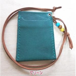 パスケース 定期入れ 革 ヌメ革 メンズ レディース スエード紐付き 2色 赤緑|kitaebisu