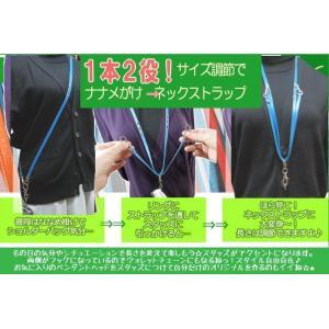 ロングストラップ 2WAY 革/斜め掛け&ネックストラップ/上質のミンクル革 6色|kitaebisu|03