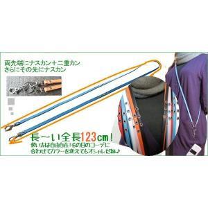 ロングストラップ 2WAY 革/斜め掛け&ネックストラップ/上質のミンクル革 6色|kitaebisu|04