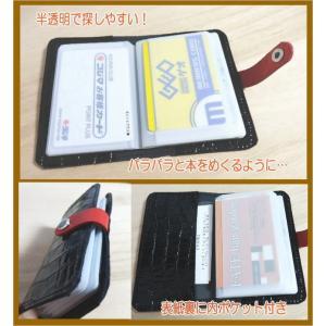 20枚収納/本牛革エナメルカードケース/増えるカードがスッキリ/送料無料|kitaebisu|05