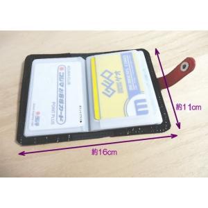 20枚収納/本牛革BOOK式カードケース/増えるカードがスッキリ/送料無料|kitaebisu|02