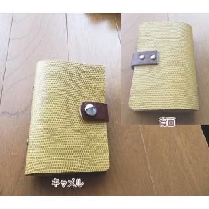 20枚収納/本牛革BOOK式カードケース/増えるカードがスッキリ/送料無料|kitaebisu|05