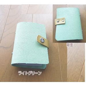 20枚収納/本牛革BOOK式カードケース/増えるカードがスッキリ/送料無料|kitaebisu|06