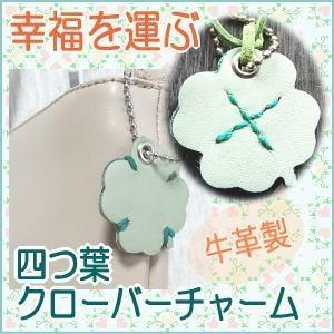 2個組/幸運を呼ぶクローバー・四つ葉バッグチャーム/ハンドメイド|kitaebisu