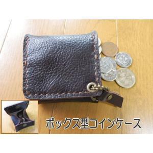 牛革/ボックス型コインケース・小銭入れ BOX型 革/ハンドメイド/レディース・メンズ|kitaebisu
