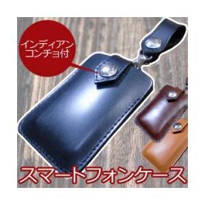 メンズ/高級サドルレザー使用のスマートフォンケース/スマホケース-ハードA kitaebisu