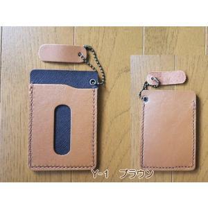 牛革ブラウンパスケース・定期入れ 革/メンズ・レディース カード入れ2か所|kitaebisu|05