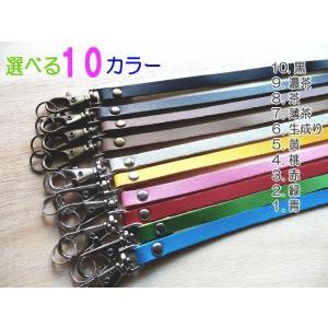 ハンドストラップ/合皮ですがとても柔らかハンドストラップ/10色カラー|kitaebisu|03