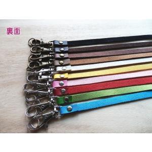 ハンドストラップ/合皮ですがとても柔らかハンドストラップ/10色カラー|kitaebisu|06