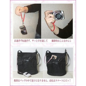 ハンドストラップ 革/カメラストラップ/上質の日本製の革/6色カラー kitaebisu 03