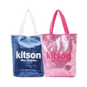 kitson・キットソンサマートート/スパンコール使いゴージャス&キュート|kitaebisu