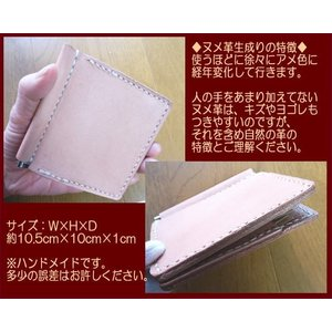 本牛革マネークリップ・札ばさみ/財布・二つ折り/メンズ/送料無料|kitaebisu|05