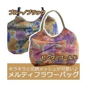 チュールとラメのレイヤード花柄ハンドバッグ|kitaebisu