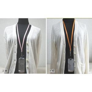 ネックストラップ 革/柔らかい上質の日本製の革/カードホルダーに/上品な6色カラー|kitaebisu|03