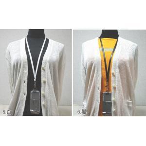 ネックストラップ 革/柔らかい上質の日本製の革/カードホルダーに/上品な6色カラー|kitaebisu|04