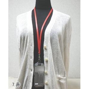 ネックストラップ 革/柔らかい上質の日本製の革/カードホルダーに/上品な6色カラー|kitaebisu|05