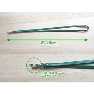 ネックストラップ 革/柔らかい上質の日本製の革/カードホルダーに/上品な6色カラー|kitaebisu|07