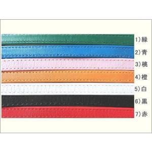 ネックストラップ おしゃれな7色 柔らかい上質の革 スマホ パスケース 社員証 kitaebisu 08